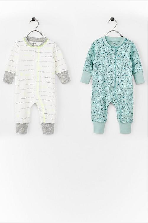 Sophie-by Pyjamas till Baby online - Ellos.se 33d2c6b119e1c