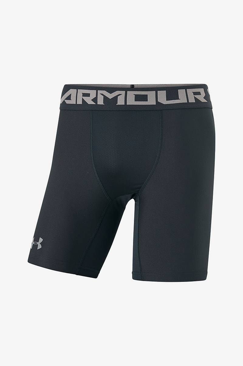 Treningsshorts HG Armour 2.0 Comp Short