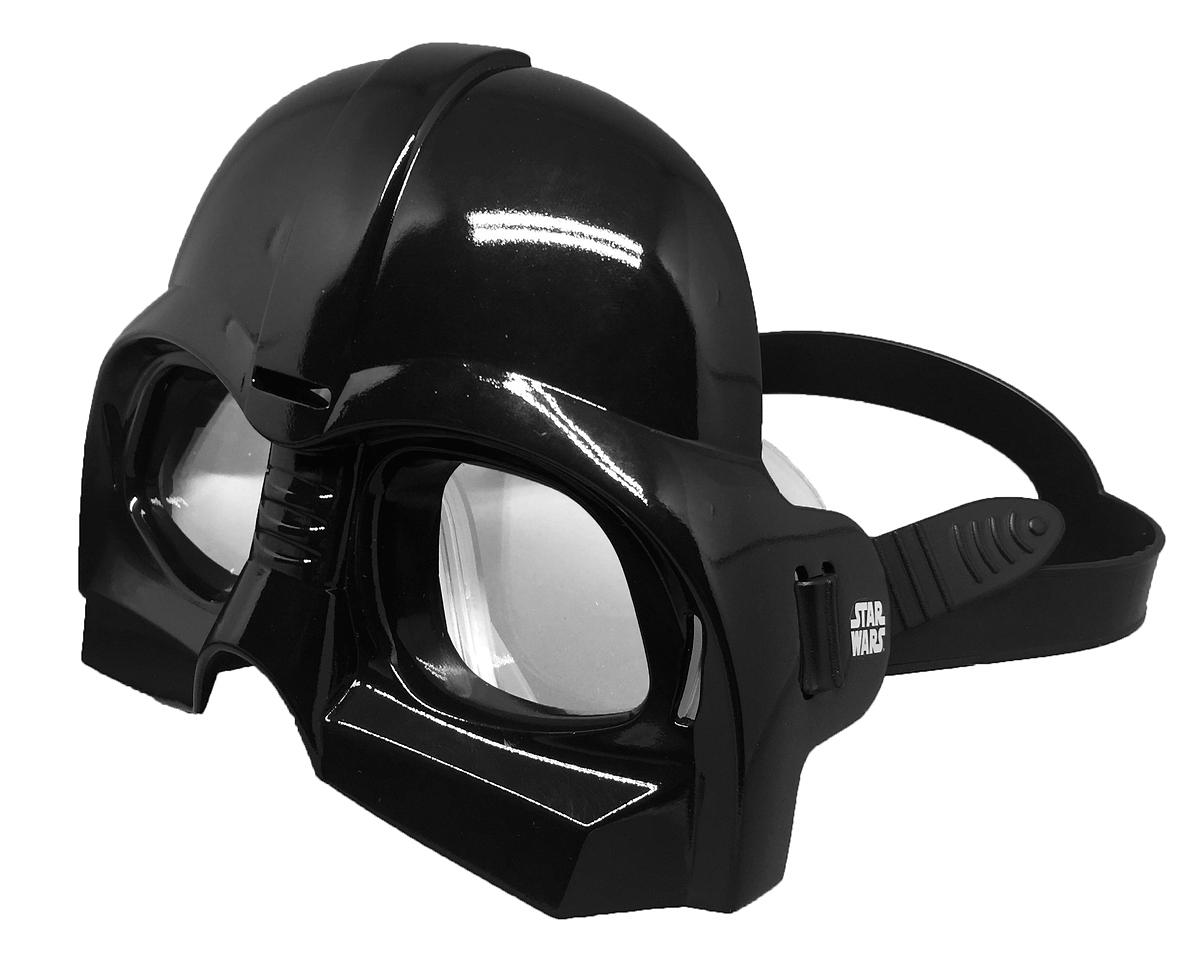 Darth Vader -uimamaski