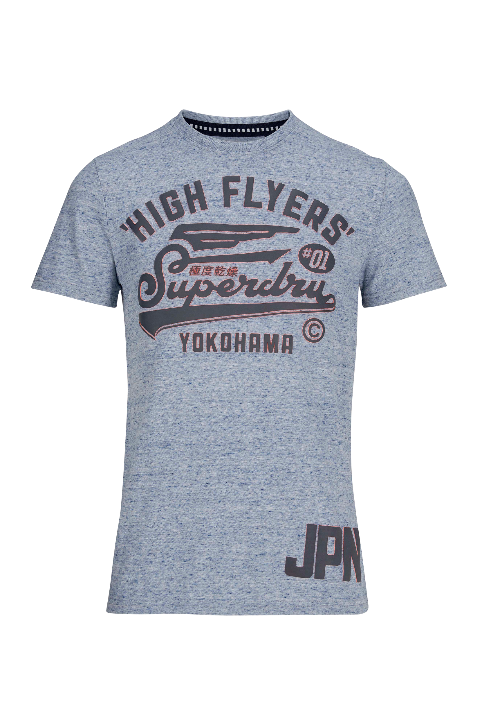 T-shirt High Flyers Reworked M thumbnail
