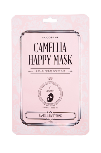 Camelia Happy Mask