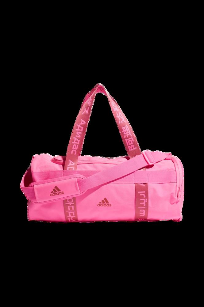 adidas Sport Performance Taske 4Athlts Duffel Bag Small