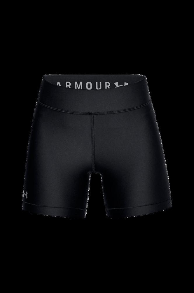 Under Armour Træningsshorts UA HG Armour Middy