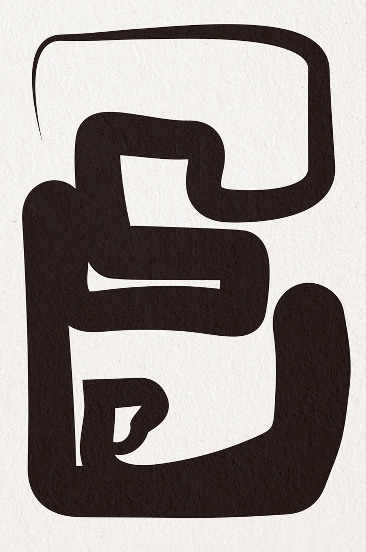 Malerifabrikken - Poster Oneliners-1 - Natur