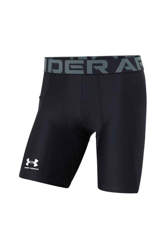 Under Armour Træningsshorts UA HG Armour Shorts