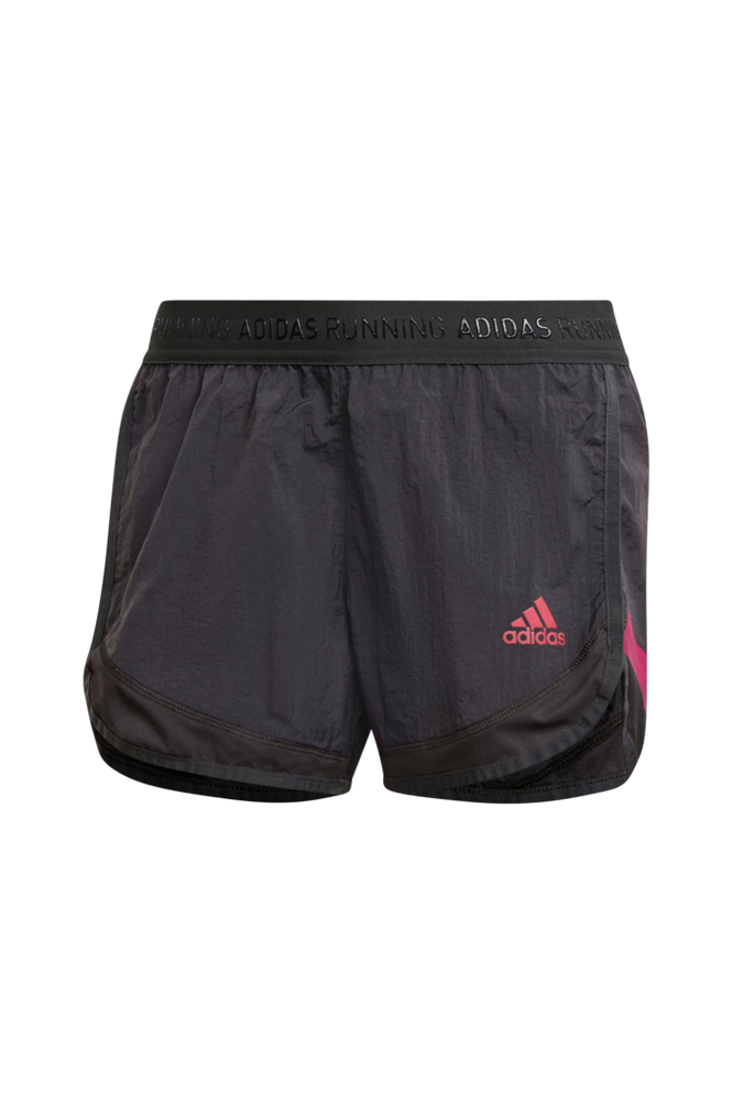 adidas Sport Performance Løbeshorts Ultra Shorts