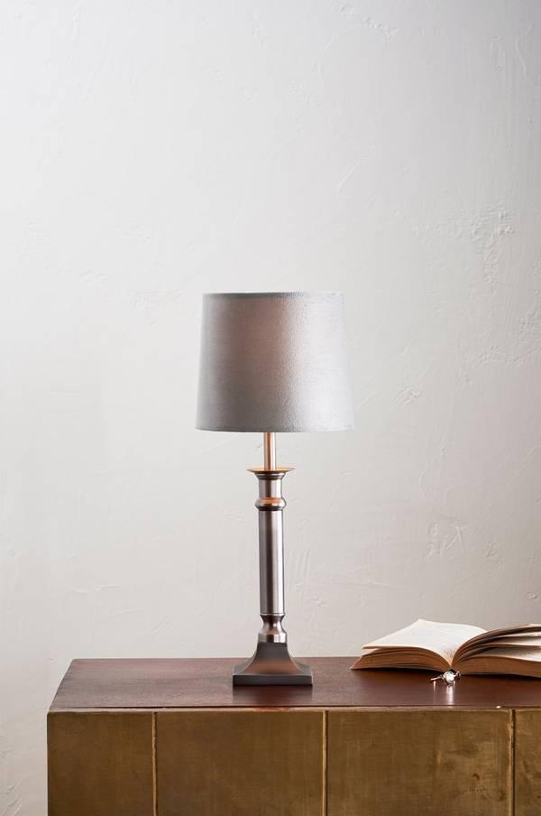 Bilde av ARIEL bordlampe - lav - 30151
