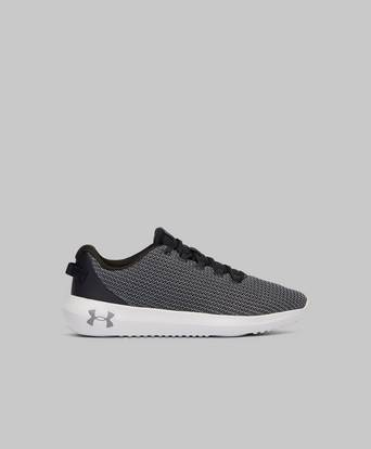 Under Armour Sneakers UA Ripple Grå