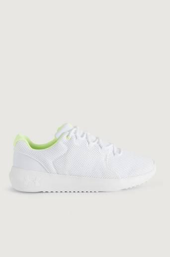 Under Armour Sneakers UA Ripple 2.0 NM1 Vit