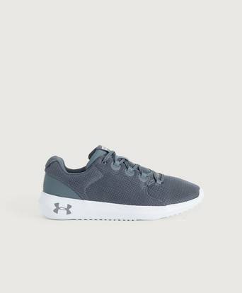 Under Armour Sneakers UA Ripple 2.0 Grå