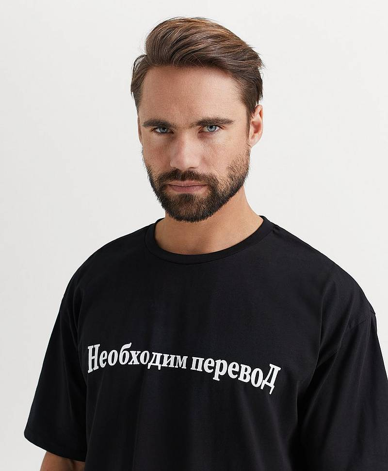 Translation Dad Tee